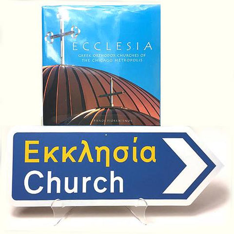 ECCLESIA Book plus Church Greek Road Sign