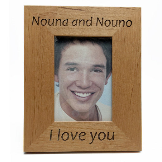 Nouna and Nouno (Godmother and Godfather) Greek Picture Frames – Kantyli