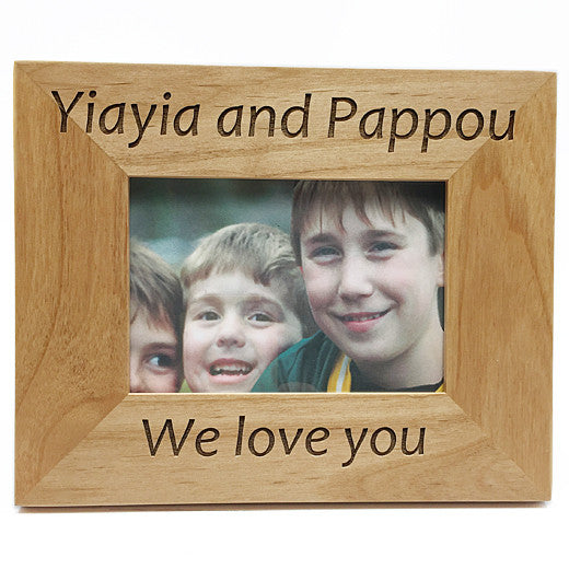 yiayia and pappou grandmother and grandfather greek picture frames in english