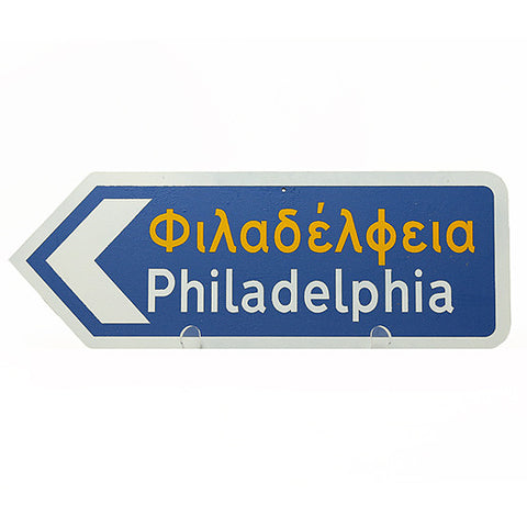 Replica Greek Road Sign for American cities