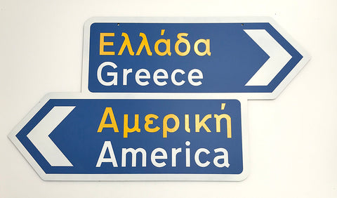 Where will you go? Greek Road Sign