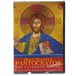 Holy Trinity of San Francisco Pantocrator Mosaic DVD