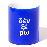 OXI day greek coffee mugs