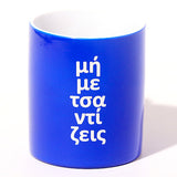 OXI day coffee mugs