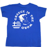 Greece Is The Word T-Shirt