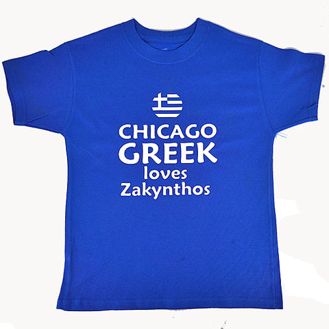 Greek and American City T-Shirt