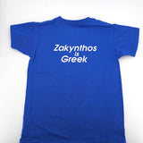 Greece Is Made In Greece T-Shirt