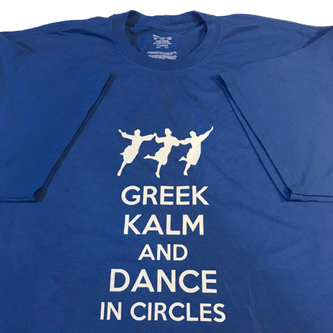 Greek Kalm T-Shirts
