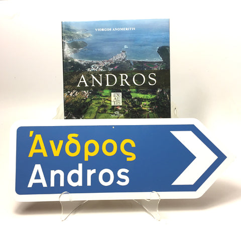 Import Andros book and Greek Road Sign