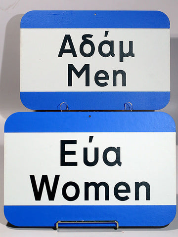 Greek restaraunt Greek men's and women's bathroom signs