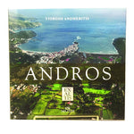 Square book cover of seaside city pictured with large letters spelling the Greek city of Andros.