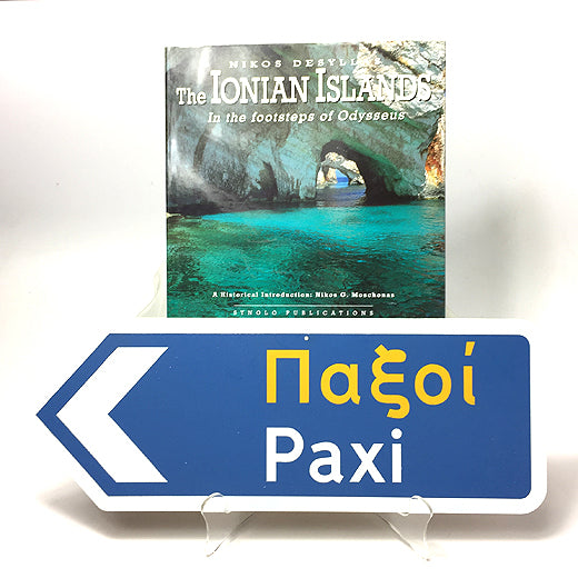 The Ionian Islands book - In the footsteps of Odysseus with Greek road sign