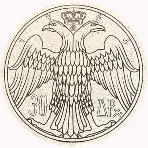 Byzantine Eagle Wall Decoration