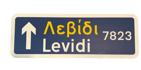 Greek road sign with kilometers
