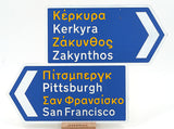 Four Destination Greek Road Signs