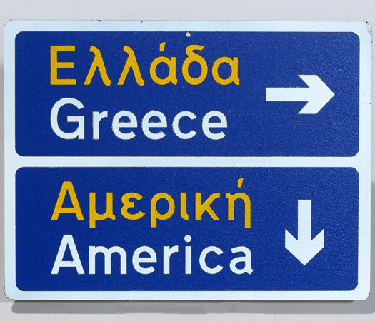 Silly Greek Road Signs