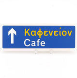 Home Greek Road Signs