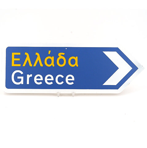 greece road sign, right arrow