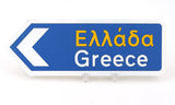 greece road sign, left arrow