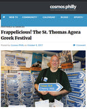 see our road sign at greek festivals
