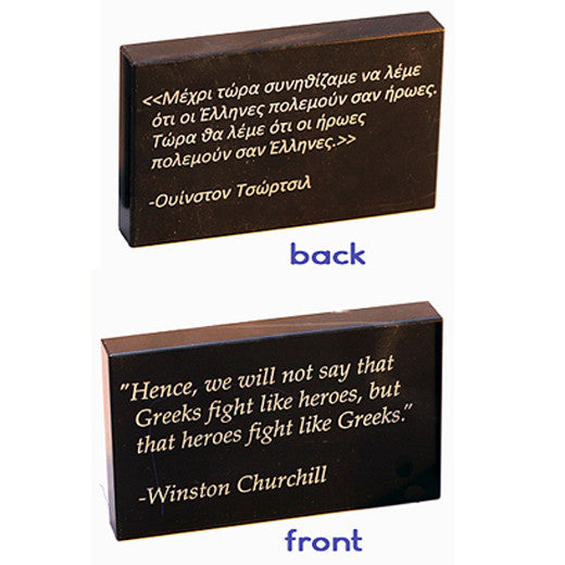 Winston Churchill Marble Paperweight (Greek and English 2-sided)