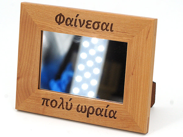 Acropolis Greece Personalised Top Quality Wooden Framed Padded Laptray L0005