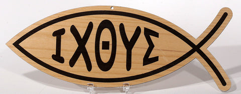 Oval Greek Home Signs 1