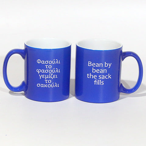 Greek Proverbs Parimia (Παροιμίες) Coffee Mugs