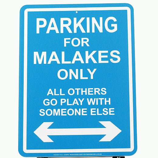 Parking For Malakes Only, All Others Go Play With Someone
