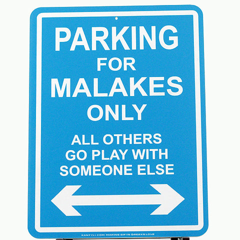 Parking For Malakes Only, All Others Go Play With Someone Sign