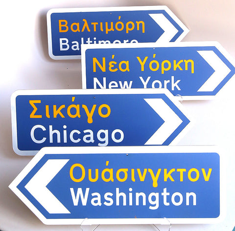 Four Replica Greek Road Signs with American major cities.