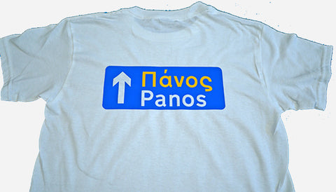 Greek Name Road Sign T-Shirt