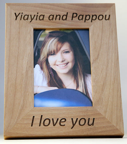 Yiayia and Pappou frame