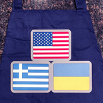 American, Greek and Ukrainian Flag Apron