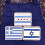 Chicago, Greek and Jewish Flag Aprons