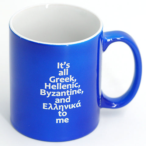 It's all Greek, Hellenic, Byzantine and Ελληνικά to me Coffee Mug