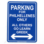 Parking For Philhellenes Only, All Others Go Learn Greek sign