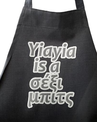 Apron with Greek language lettering