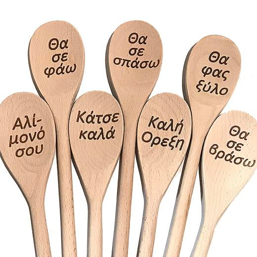 Wooden spoons engraved with Greek phrases