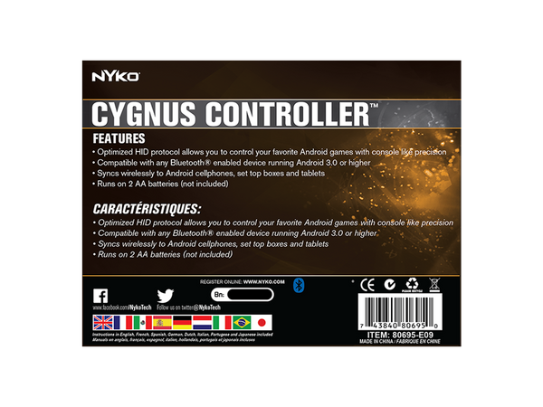 Cygnus Controller for Android™