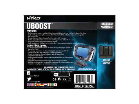 Uboost for Wii U - box back