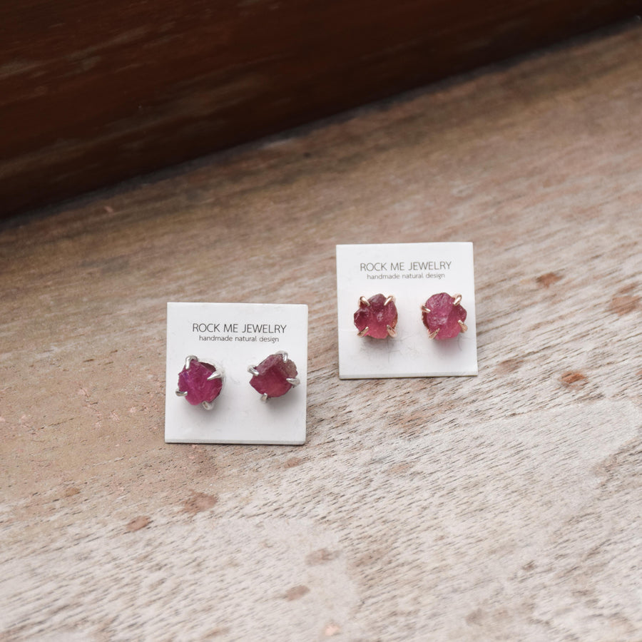 Small Rough Earrings - Pink Tourmaline