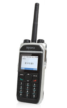 HYTERA PD685 GPS ANALOGUE / DIGITAL RADIO & CHARGER
