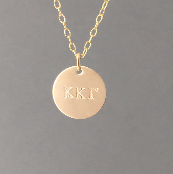 Greek Sorority DISC Lavalier Engraved Necklace