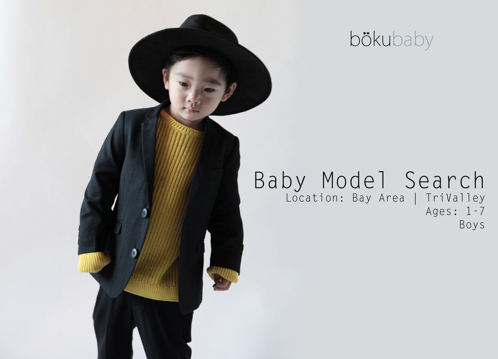 bokubaby, model search, boy styling, trendy boys, model kids, kid models, baby boy style, boy fashion