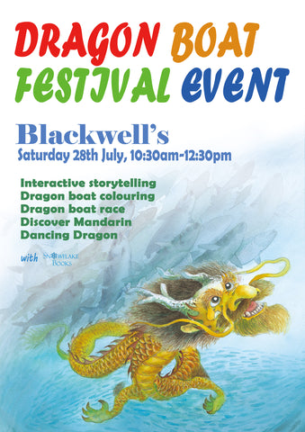 Dragon Boat Festival Blackwells