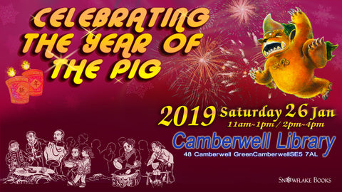 Celebrating the Year of the Pig