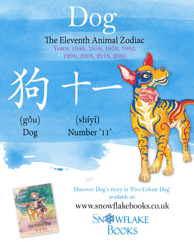 What is my Chinese animal zodiac sign? | Snowflake Books