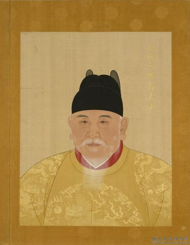 Hong Xi Emperor of Ming Dynasty