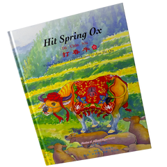Hit Spring Ox Review